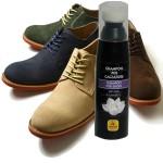 Šampon za kožu i obuću